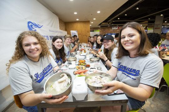 한성대, 국제여름학교 외국인학생들 초복맞이 한국문화 체험